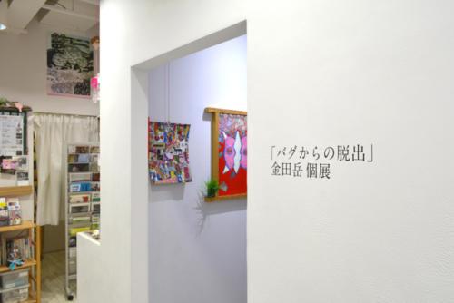 16_04_kaneta002