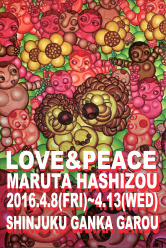 16_04_maruta001