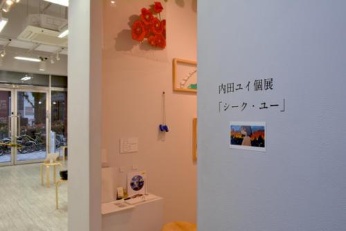 16_04_uchidayui002