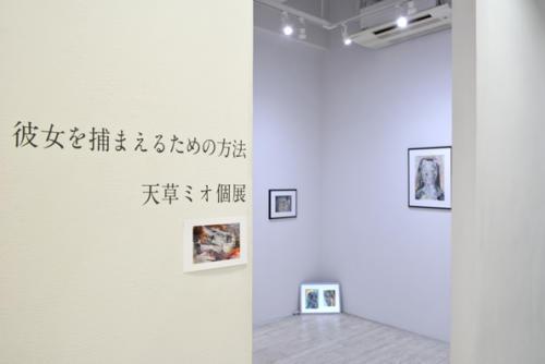 16_05_amakusamio002