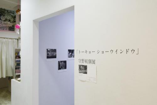 16_05_morino002