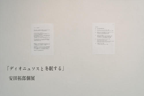 16_05_yasudatakuro008