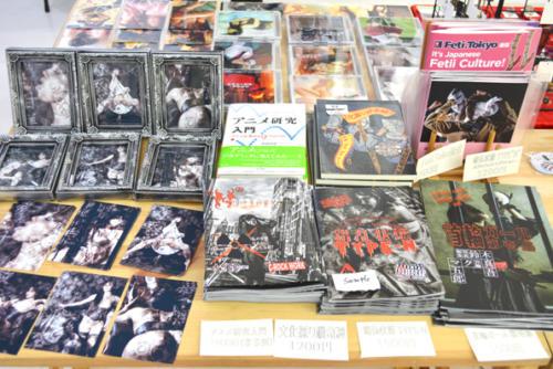 16_07_haitoku056