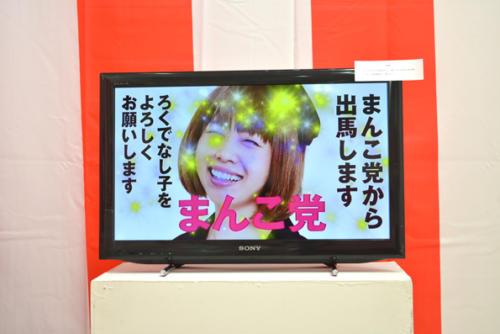 16_07_rokudenashiko019