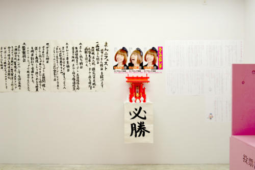 16_07_rokudenashiko024