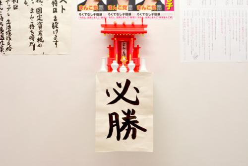 16_07_rokudenashiko026