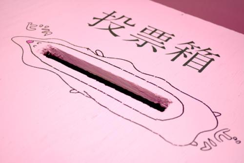 16_07_rokudenashiko043