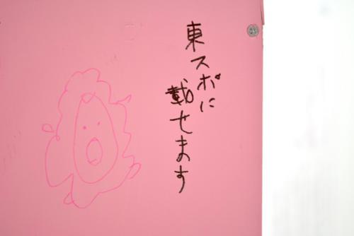 16_07_rokudenashiko046