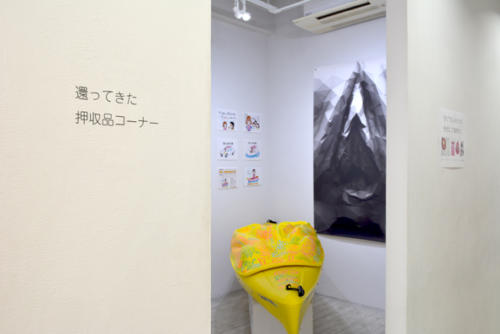 16_07_rokudenashiko047