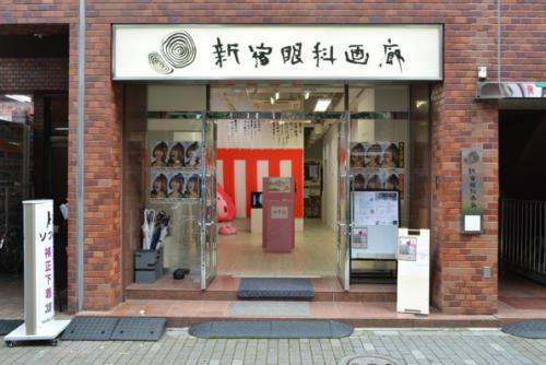 16_07_rokudenashiko151