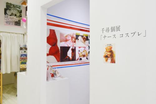 16_08_chihiro002