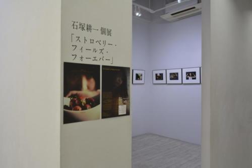 16_08_ishizukakouichi003