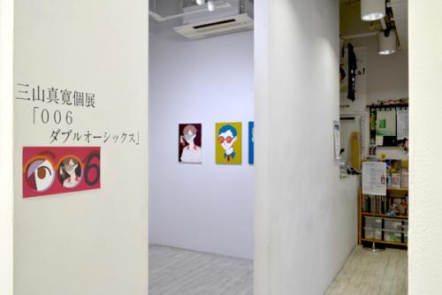 16_09_miyamamahiro002