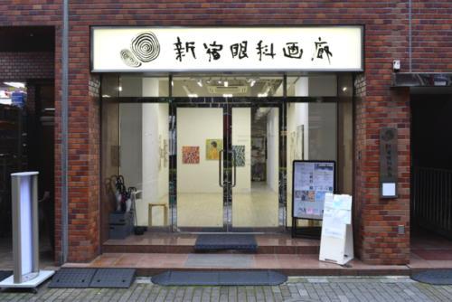 16_09_tsujimotoyuriko024