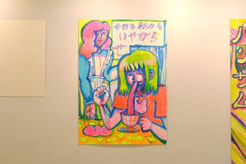 16_10_mizunoshizu021
