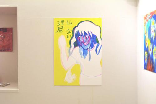 16_10_mizunoshizu023