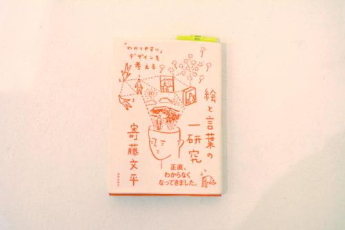 16_10_mizunoshizu053