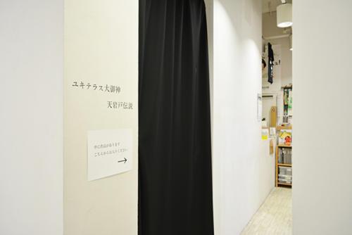 16_11_yukiyuki030