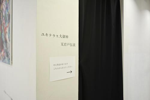 16_11_yukiyuki031