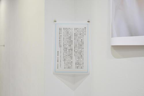 16_12_nabewokakomu029