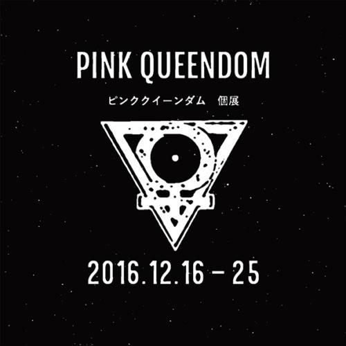16_12_pinkqueendom001