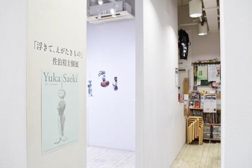 16_12_saekiyuka002