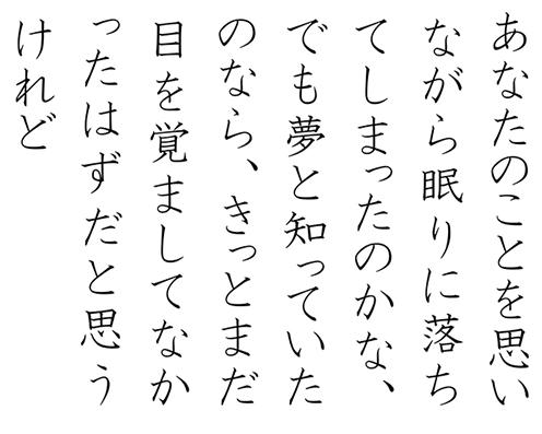 16_12_satotakanari001