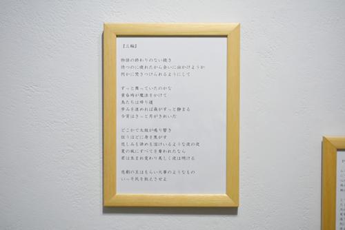 16_12_satotakanari016