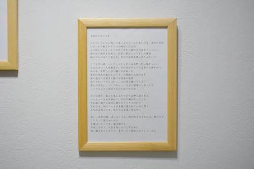 16_12_satotakanari017