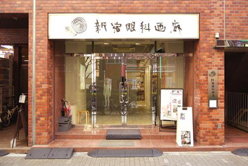 17_01_aisomomoka029