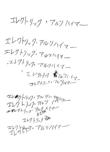17_01_aoyamapyuta002