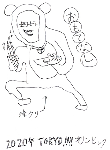 17_01_aoyamapyuta003