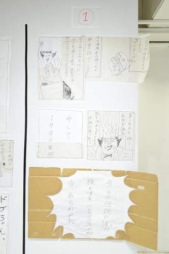 17_01_aoyamapyuta006