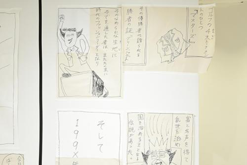 17_01_aoyamapyuta007