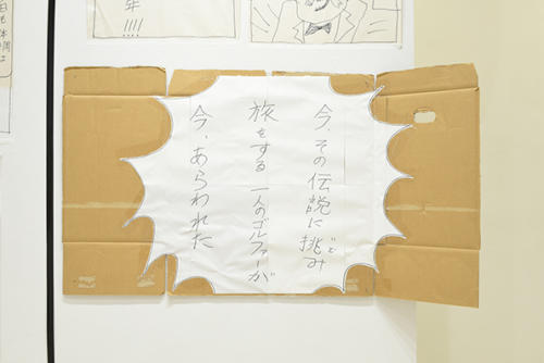 17_01_aoyamapyuta008