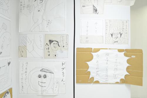 17_01_aoyamapyuta010