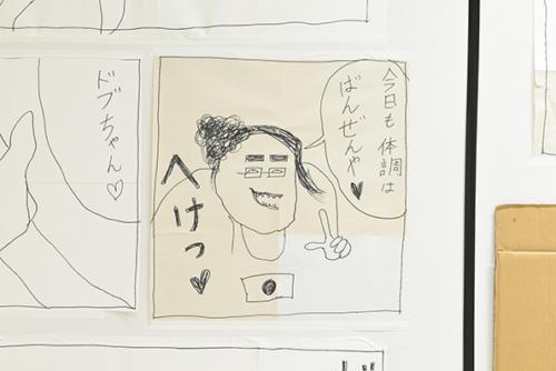 17_01_aoyamapyuta011