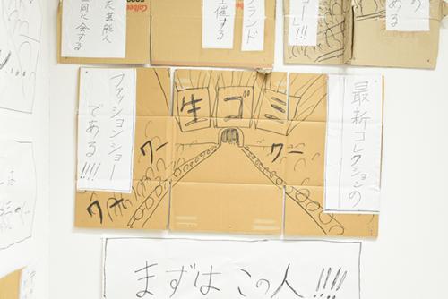 17_01_aoyamapyuta017