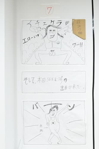17_01_aoyamapyuta020