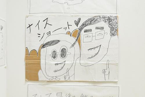 17_01_aoyamapyuta026