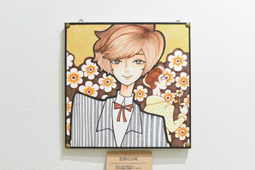 17_01_daidorakuten023