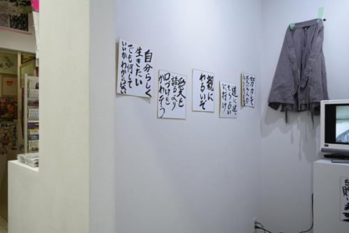 17_01_dokidokiclub005