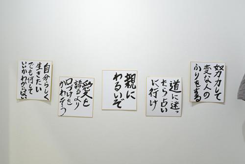 17_01_dokidokiclub007