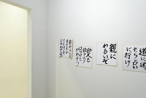 17_01_dokidokiclub008