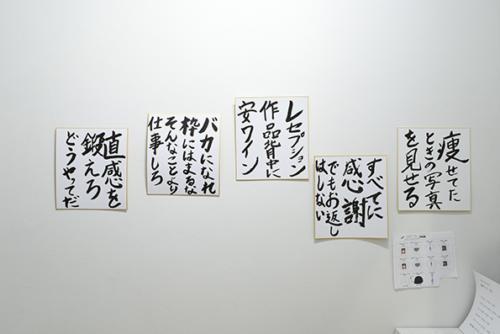 17_01_dokidokiclub009