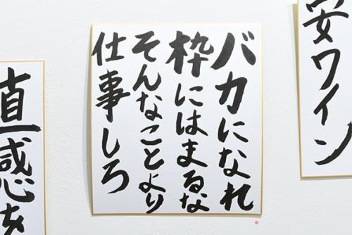 17_01_dokidokiclub068