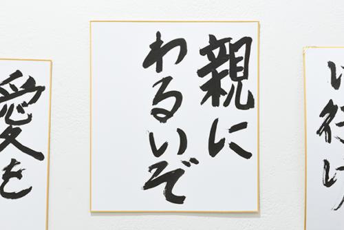 17_01_dokidokiclub069