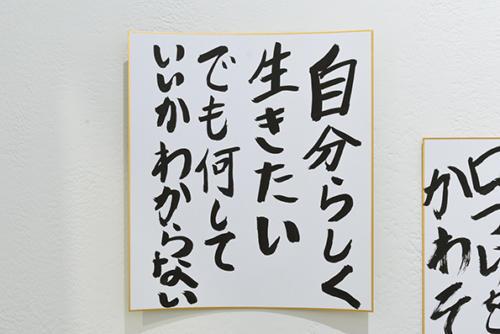 17_01_dokidokiclub070