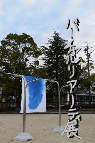 17_01_komaminechihiro001