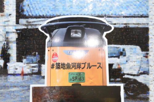 17_01_numatamanabu035
